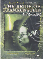 The Bride of Frankenstein DVD Boris Karloff Gavin Gordon James Whale NEW R0 B&W