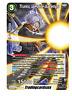 ♦Dragon Ball Super♦ Trunks, la Police du Temps : EX02-01 EX -VF-