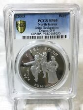 "2005 Korea Aluminum Specimen ""Joint Declaration Drums"" PCGS SP69"