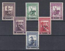 Portugal - Timor Nice Complete Set MNH 2