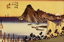 565092 Maisaka Ando Hiroshige A4 Photo Print