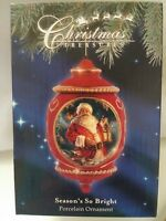 Precious Moments Porcelain Gold Trim Jolly SANTA wLantern Xmas Ornament $62@Macy
