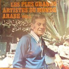 arabic egypt 1972 LP-FARID EL ATRACHE-les plus grands artistes du monde arabe 4
