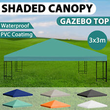 vidaXL Gazebo Top Cover 3x3m Sunshade Replacement Canopy Cover Multi Colours
