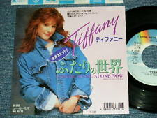 "TIFFANY Japan 1987 PROMO 7""45 I THINK WE'RE ALONE NOW"