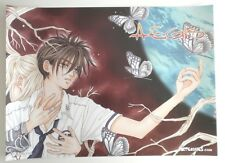 2012 Anime Expo  AEGIS   Net Comics   Rare Poster   21 x 15    Jinha Yoo