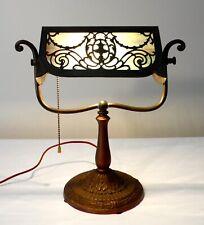 ANTIQUE SIGNED E. MILLER LAVENDER & BLUE SLAG GLASS FILAGREE DESK LAMP