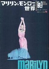 MARILYN (1963) Japanese B2 movie poster MARILYN MONROE