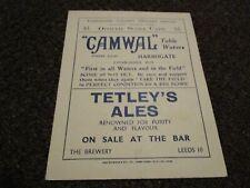 More details for cricket scorecard : yorkshire v  middlesex  1947  w.e.bowes benefit @ headingley