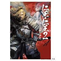 Nioh & Nioh 2 Oficial Artworks Art book Illustrations Japanese