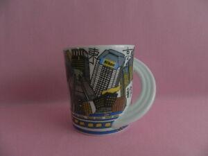 City Cup Cupola Nr.21 Tokyo Sonja Zivo Rosenthal-Neu-mit Nikon