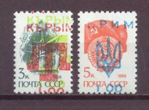 Crimea, Provisional Stamps, Overprinted on Russia, MNH, 1992