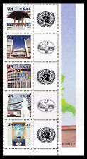 United Nations UN S22 Vienna 0.65 #426a, 2008, Personalized Stamps Strip of 5