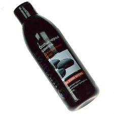 Black Shungite Shampoo for Fine Hair 12oz Russia Cleansing Healing Crystals D004