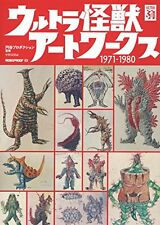 Ultraman Kaiju Artworks 1971-1980 Tokusatsu Monsters Art Book Japan Import F/S
