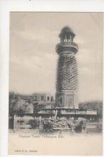 Elephant Tower Futtehpore Sikri India Vintage U/B Postcard 063b