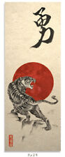 Asian Tiger Art Poster Print Wall Decor