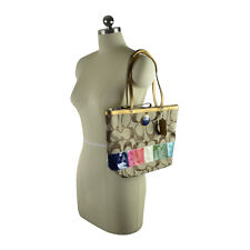 NWT Coach Limited Edition Signature Stripe Shopper Lunch Bag Tote 15588 Multi