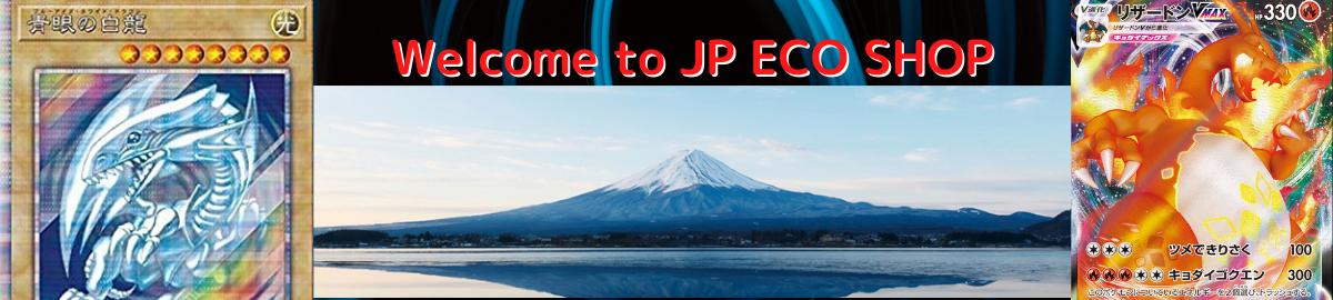 JP ECO SHOP
