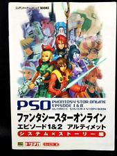 PSO Phantasy Star Online Episode 1 & 2 Ultimate Guide Book Japan Illustrations