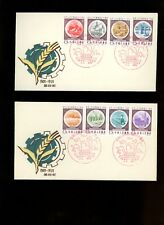 People's Republic of China Scott 445-52 on 2 First Day Covers