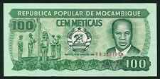 Mozambique 100 meticais 1986.06.16. Soldiers at Flagpole P130b UNC