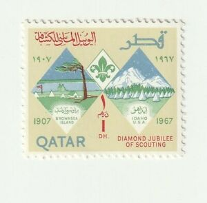 Qatar 1967 Diamond Jubilee of Scouting MNH Stamp