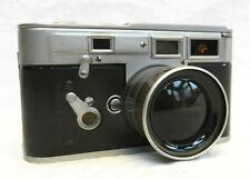 Vintage Camera Design Stash / Trinket / Storage Tin  - BNWT