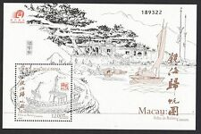 MACAU CHINA 2017 BACK TO COMMON ROOTS PAINTING SOUVENIR SHEET OF 1 STAMP MINT