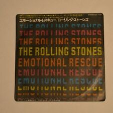 "ROLLING STONES - Emotional rescue -1980 JAPAN 7"" SINGLE"