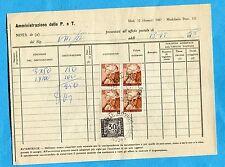 MICHELANGIOLESCA -  1968 £.55 QUARTINA USATI COME SEGNATASSE  (502828)