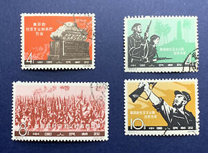 China PRC 1963 STAMP COLLECTION SHORT SET CASTRO REVOLUTION