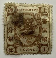 EARLY SHANGHAI LPO STAMP 1 CANDARIN SMALL DRAGON CHINA