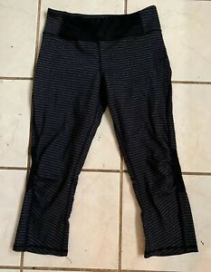 Kyodan Black/Gray Striped Cropped Fitness Pants w/ Ruched Legs Sz S