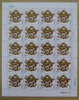 CHINA 2012-1 龍年 Full S/S New Year of DRAGON stamp