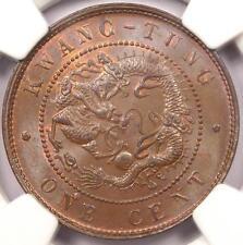 1900-06 China Kwangtung 10C Y-192 - NGC MS63 - Rare UNC BU Coin!