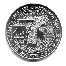 75009 Carré d'encre, 7 ans, Couleur argent, 2016, Monnaie de Paris