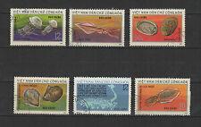 animaux marins 1974 Viêt Nam une série de 6 timbres / T1681