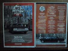 Zil 114 limousine réimpression article du russe magazine-couleur photocopie urss