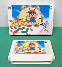 NES -- TIME ZONE -- Fake boxed. popular action. Famicom. Japan Game. 10930