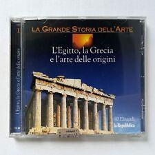 La grande storia dell'arte vol.1: L'Egitto, la Grecia e l'arte delle origini