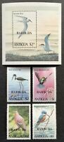 Antigua & Barbuda. Birds. 'Barbuda Mail'. SG536/39. 1980. MNH. (MSC627)