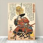 "Vintage Japanese SAMURAI Warrior Art CANVAS PRINT 18x12""~ Kuniyoshi #156"