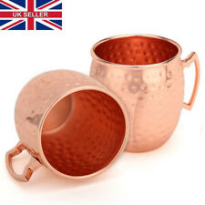 2pcs Moscow Mule Mug Cup Drinking Hammered Copper Brass Steel Gift Set 16 oz UK