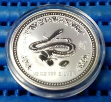 2001 Australia 50 Cents Lunar Year of the Snake 1/2 oz 999 Fine Silver Coin