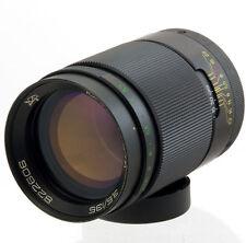 JUPITER-37A portrait lens 135mm f 3.5 M42 Objektive dSLR Canon Pentax sonnar c