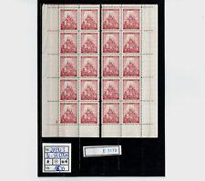 (E3179) Nr.28** Bogenleisten mit seltener Plattennummer 3