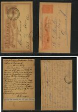 Uruguay 2 nice early postal cards used Ms0119
