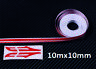 Doppel Zierstreifen 2 Linien Pin Stripe Dekorstreifen Auto 10mx10mm - ROT