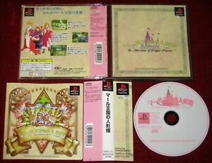 *Complete* PS1 RPG Game THE ADVENTURE OF PUPPET PRINCESS NTSC-J Japan Rhapsody